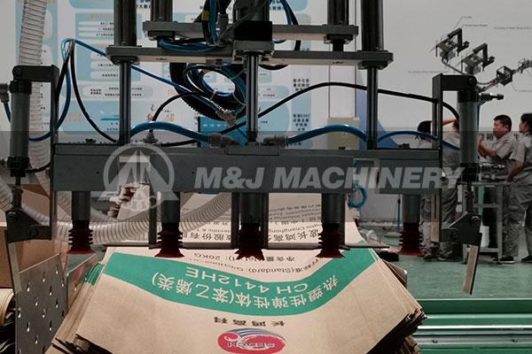 automatic bagging machine